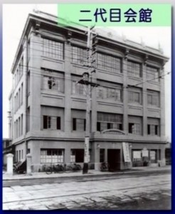 "Screen shot of the Yokohama YMCA building from video, ""Yokohama YMCA History 1."""