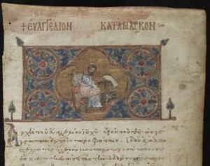 An example from the early Greek Manuscript collection.
