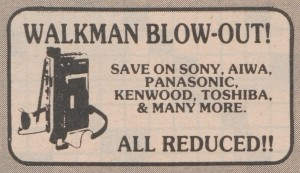 walkman_blowout
