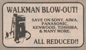 walkman_blowout