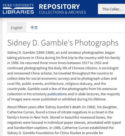 Screenshot of a description of the Sidney Gamble digital collection.