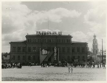 ATSSR, Kazan, 1930