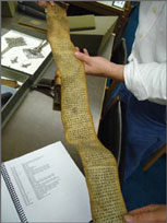 photo of prayer scroll