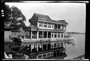 image of house boat from Sidney Gamble collection