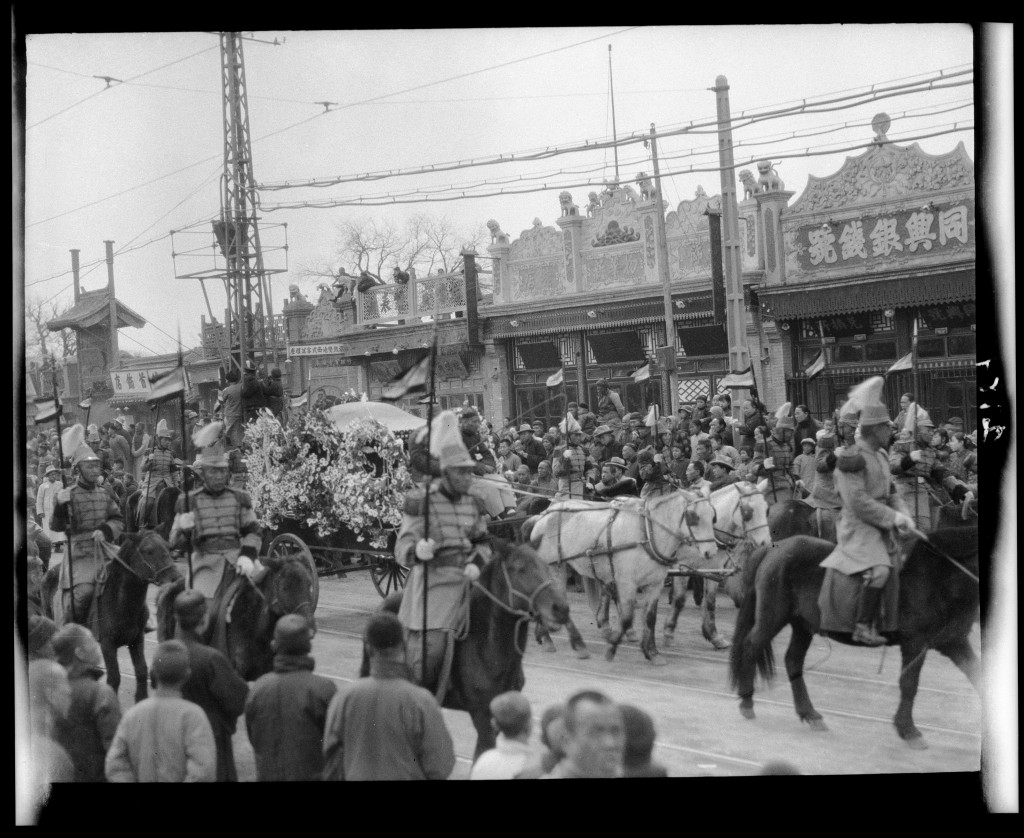 Funeral procession of Sun Yat-Sen, 1925. Click on the image to see the digitized version on our website.