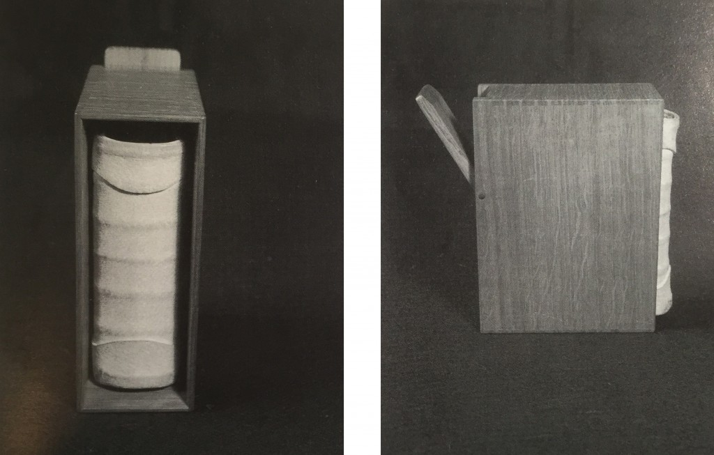 Ricemarch Psalter. Wooden pressure box designed by David Powell, fabricated by Edward Barnsley's workshop. (Cains, 1996)