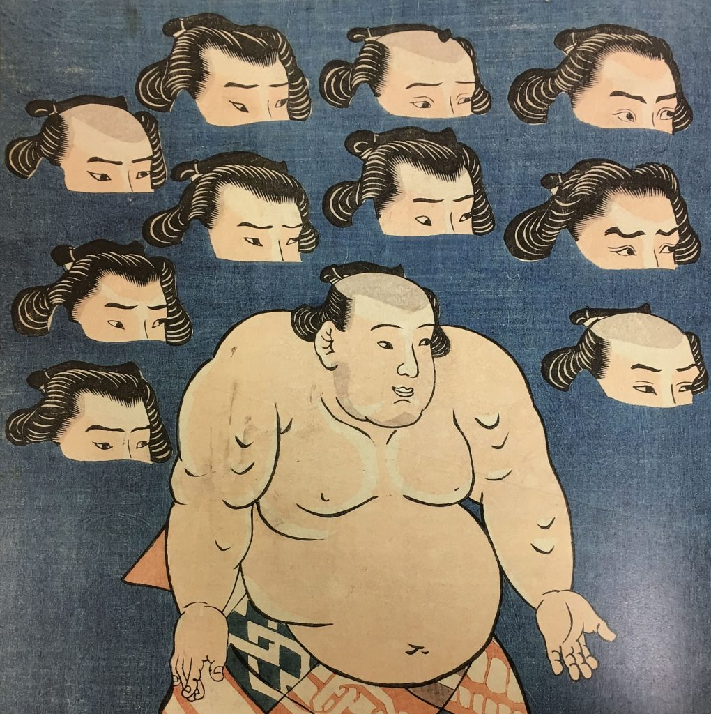 Japanese woodblock print of sumo wrestler and hairstyles.
