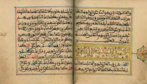 Opening from the newly acquired manuscript of the Dala'il al-Khayrat.  Arabic in Maghrebi script.