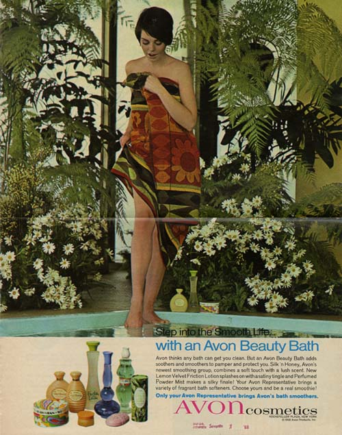 Avon Beauty Bath