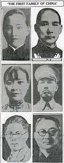 "Photos from June 28, 1936 News and Observer article by Mike Bradshaw, Jr., ""Chinese Lad Left Trinity College to Found Own Dynasty."""