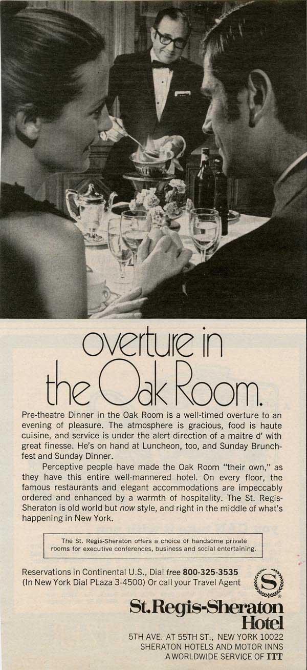 oak-room