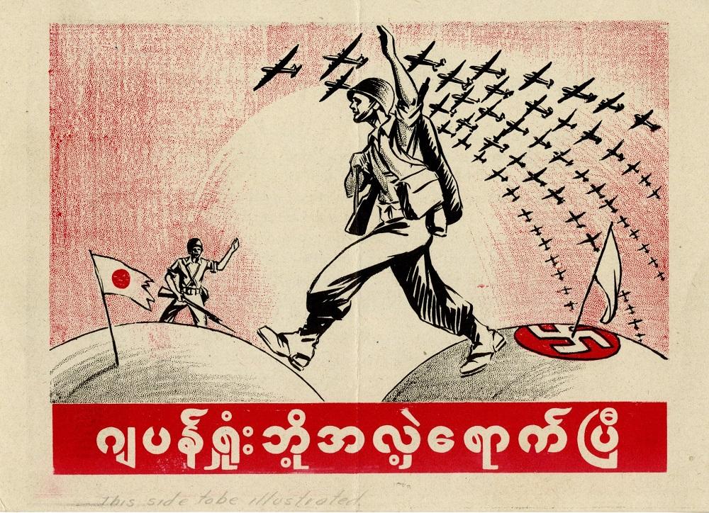 Burmese-front (2)