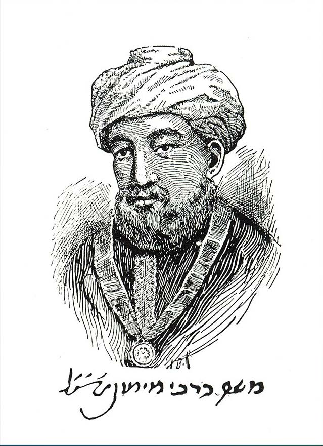 Illustration of Moses Maimonides. From Medicine: An Illustrated History (New York: Abradale Press/Abrams, 1987).