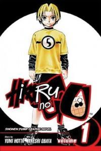 Hikaru no Go book cover
