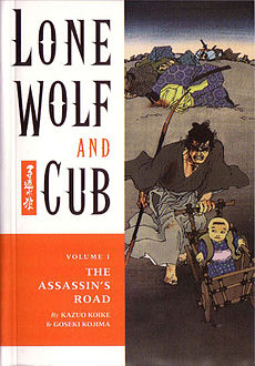 Lone Wolf and Cub book cover