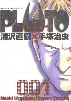 Pluto book cover