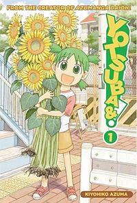 Yotsuba book cover