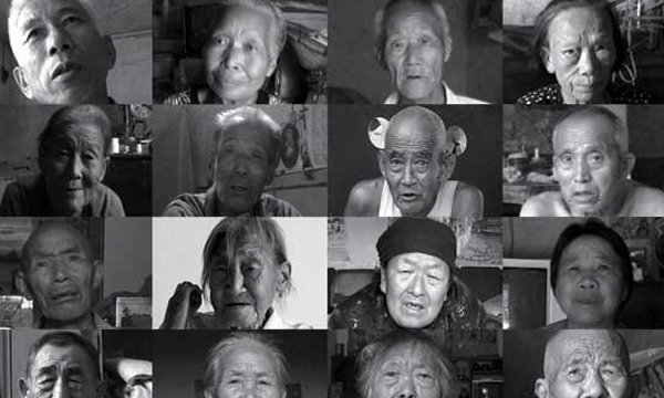 Chinese documentary filmmaker Wu Wenguang launched the Memory Project in 2010 to collect oral histories from survivors of the Great Famine (1958-1961) in rural China.