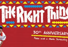 do the right thing film image